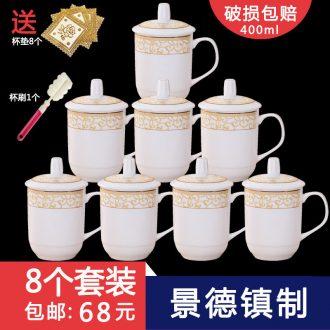 Delin 56 skull porcelain tableware suit European creative phnom penh bowl plates spoons Jingdezhen ceramics tableware