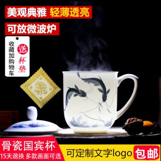 Jingdezhen ceramic cups with cover bone porcelain cup large office of blue and white porcelain gifts cup mug cup boss