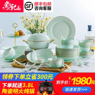 Cutlery set dishes home 6 people of blue and white porcelain tableware bowls outfit jingdezhen glaze Chinese style is classic dishes