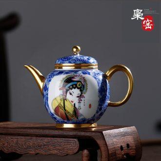 Jingdezhen ceramic bowl tea powder enamel pick flowers master single cup hand-painted kung fu tea sample tea cup individual cups