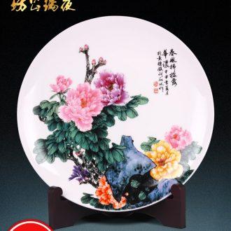 Jingdezhen ceramics hand-painted enamel vase MeiKaiWuFu Chinese style household adornment flower arranging furnishing articles sitting room