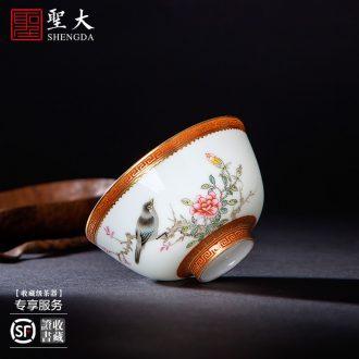 Jingdezhen ceramic sample tea cup tea pure hand-painted chrysanthemum patterns masters cup ji blue manual kung fu tea cups