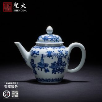 Holy big ceramic hand-painted heavy color ink high implicit figure kung fu tea pot full manual landscape teapot of jingdezhen tea service