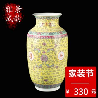 Jingdezhen ceramic new Chinese style Chinese red vase home sitting room porch place flower vase craft gift