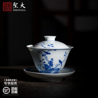 Holy big ceramic kung fu masters cup colored enamel cups a hoard of green space lie fa cup jingdezhen tea sample tea cup