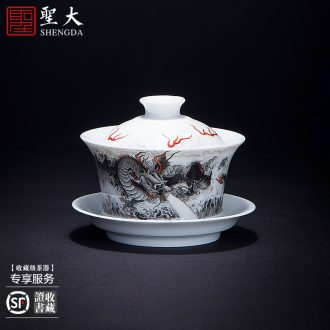 St large ceramic handmade all three tureen large hand-painted porcelain jingdezhen fine kung fu tea tea bowl