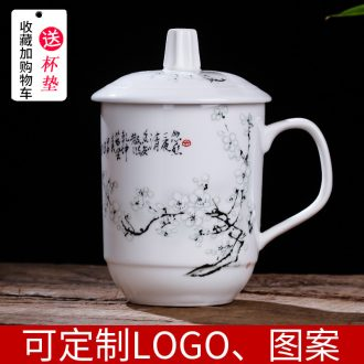 Jingdezhen ceramic cups with cover cup large bone porcelain cup contracted household glass office meeting 10