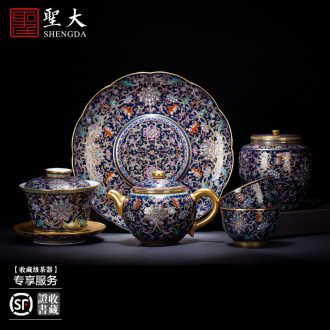Santa teacups hand-painted ceramic kungfu pastel branch plum flower pattern master cup sample tea cup manual of jingdezhen tea service