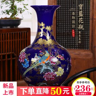 Jingdezhen ceramics hand-painted bamboo report peaceful vases, flower arranging dried flowers sitting room adornment of Chinese style household furnishing articles