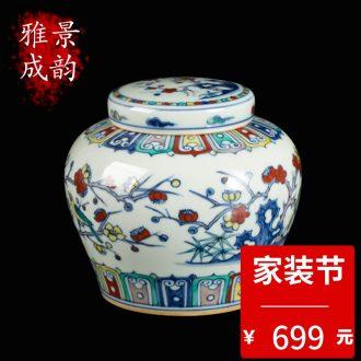 Jingdezhen ceramic manually maintain archaize color bucket sweet tea pot and feng shui porcelain tea table decoration furnishing articles