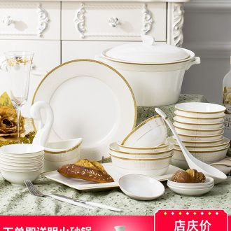 The dishes suit household jingdezhen high-class european-style bone porcelain tableware suit 56 head porcelain bowl chopsticks dishes combination