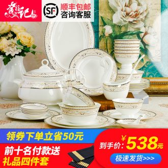 The dishes suit household ceramic bowl chopsticks combination contracted northern dishes suit bone porcelain tableware suit Chinese gifts