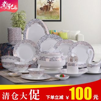 Jingdezhen tableware european-style bone bowls plates suit Chinese rural tableware bowl suit household of Chinese style and pure and fresh