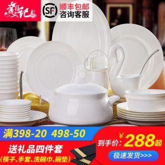 Bone China tableware Jingdezhen ceramic European top-grade gift dishes suit household gifts bone bowls plates