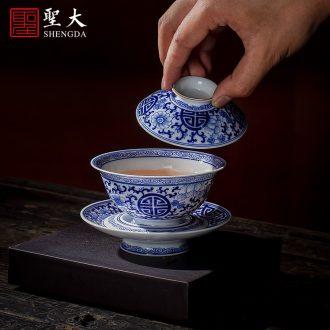 Holy big ceramic kung fu tea sample tea cup antique hand-painted mackerel algal grain meditation cup of jingdezhen tea service single cup
