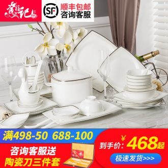 Dishes suit jingdezhen 58 head of high-grade bone China tableware creative household European dishes dishes chopsticks at home
