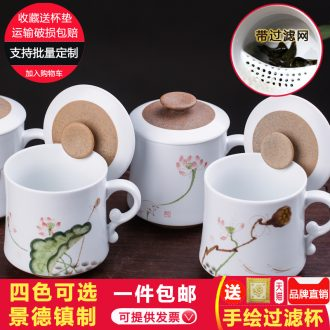 Jingdezhen ceramic cups with cover cup hotel office meeting bone porcelain cup mug household gifts cups