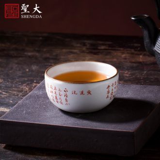 Santa mooring boat tougue buy blue and white pine bluff hand-painted ceramic cover all hand jingdezhen kung fu tea accessories