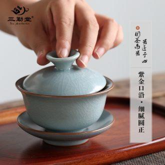 The three regular sample tea cup of jingdezhen ceramic cups kung fu tea set kiln glaze individual single cup pressure S44054 feel