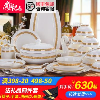 Tableware dishes suit household of Chinese style originality of jingdezhen porcelain bone China tableware dishes combination wind bowl chopsticks gifts