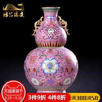Jingdezhen ceramics furnishing articles imitation qing yongzheng hand-painted nine yellow peach olive vases, Chinese style household decorations