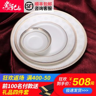 Tableware suit Chinese simple dishes dishes jingdezhen shadow green carved bowl of high-grade bone China tableware suit gift box