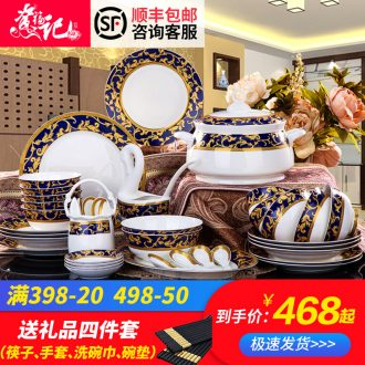Jingdezhen ceramic tableware suit 70 head of household of Chinese style dishes suit special dishes table set gift box