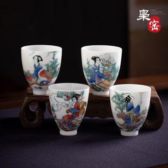 Hand-painted powder enamel peony GaiWanCha tall foot cup number three bowl jingdezhen porcelain kung fu tea set