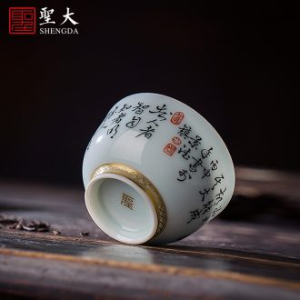 Sample tea cup kung fu tea set ceramic bowl jingdezhen blue and white tea cup cup of pure hand-painted master cup by hand