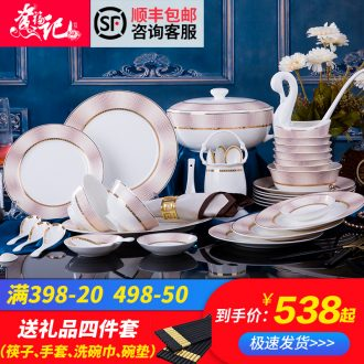 Jingdezhen ceramic tableware suit household of Chinese style ink and paint personality dishes combination wind household gifts