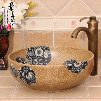 Jingdezhen JingYuXuan ceramic wash basin stage basin sink art basin basin in black jump cut