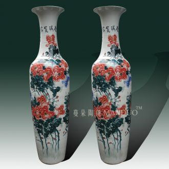 Yuan blue and white porcelain of jingdezhen blue and white Jiang Xigao hand-painted Ann tall tall archaize porcelain cup