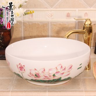 JingYuXuan jingdezhen ceramic art basin stage basin sinks the sink basin birdbath sapphire blue diamond