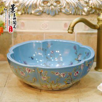 Busy lavabo JingYuXuan ceramic art basin straight stage basin sanitary household basin
