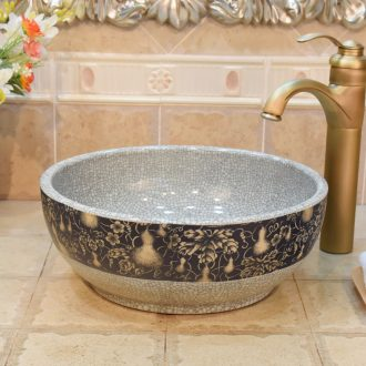 JingYuXuan jingdezhen ceramic lavatory basin art basin sink the stage basin small black thread