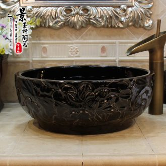 Jingdezhen ceramic lavatory basin stage basin art antique copper in deep carved lotus