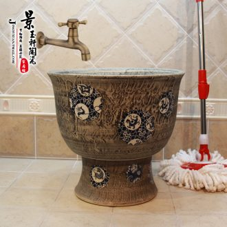 Jingdezhen ceramic mop JingYuXuan blue lotus pool large body art mop mop bucket basin mop pool