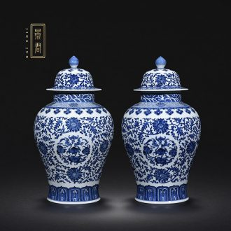 Hand-painted JingJun jingdezhen ceramics powder enamel vase furnishing articles sitting room decoration home decoration arts and crafts