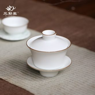 Your kiln hand grasp three frequently hall pot of single crack cup pot of jingdezhen ceramics slicing can have tea, tea set S24022