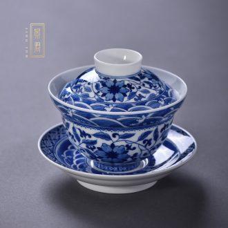 JingJun Jingdezhen high-end hand-painted color ink landscape Only three tureen ceramic cups kung fu tea tea