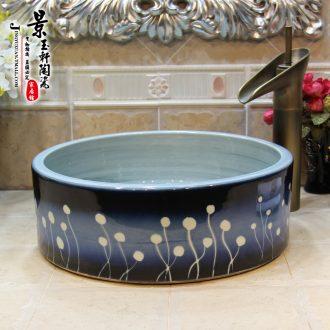 Jingdezhen ceramic lavatory basin basin art on the sink basin water straight frosted lotus flower