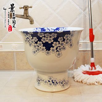 JingYuXuan jingdezhen ceramic basin retro blue tie up branch lotus pillar pillar lavatory basin basin on stage