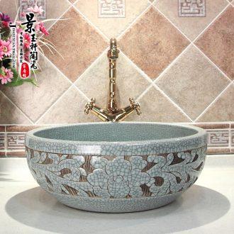 Jingdezhen ceramic lavatory basin basin art on the sink basin water straight tube of rain flower stones