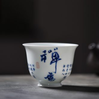 JingJun Tureen ceramic cups large only three bowl full manual hand-sketching kung fu tea bowl of jingdezhen blue and white