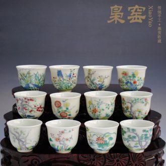 Owl kiln jingdezhen high-grade hand-painted porcelain famille rose tea set ceramic kung fu tea set gift set of pure manual