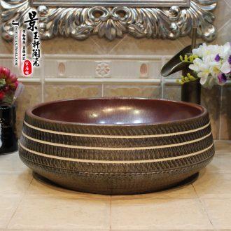 JingYuXuan hand wash basin stage basin basin sink basin purple landscape retro ceramic art