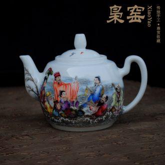 Owl jingdezhen kiln XY - CJ187C hand-painted famille rose tea set ceramic tong qu ocean's kung fu tea cup