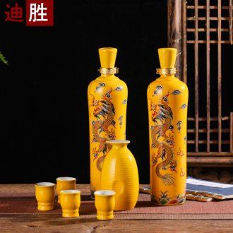 Jingdezhen ceramic bottle gourd wine pot 1 catty household imitation bronze small jar sealing wine bottle furnishing articles