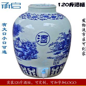 1 catty 5 jins of ceramic bottle blank bottle jar sealing hip jars home bubble bottle with lock of jingdezhen