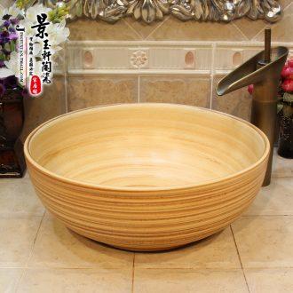 JingYuXuan jingdezhen ceramic art basin stage basin sinks the sink basin basin ombre black gold